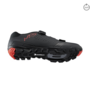 Kolesarski čevlji Shimano SH-ME501