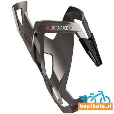 NOSILEC BIDONA ELITE CUSTOM RACE PLUS titanium