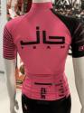 JB TEAM ženski kratki dres